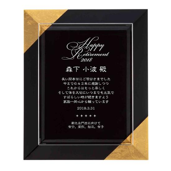 Gold Leaf -ゴールドリーフ- A