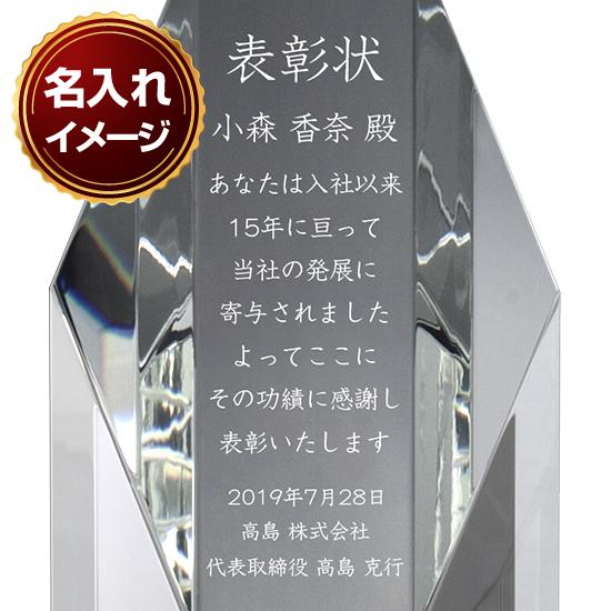 Hexa Tower -ヘクサタワー- A