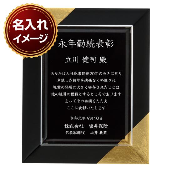 Gold Leaf -ゴールドリーフ- B