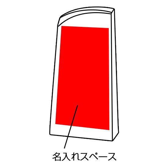 Arrive -アライブ- B