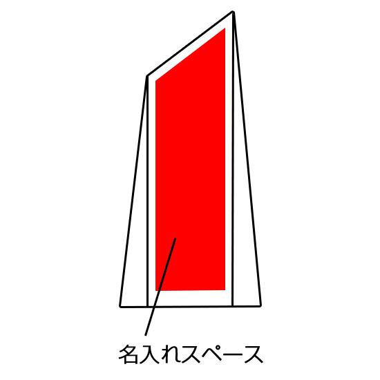 Red Torch -レッドドーチ- B