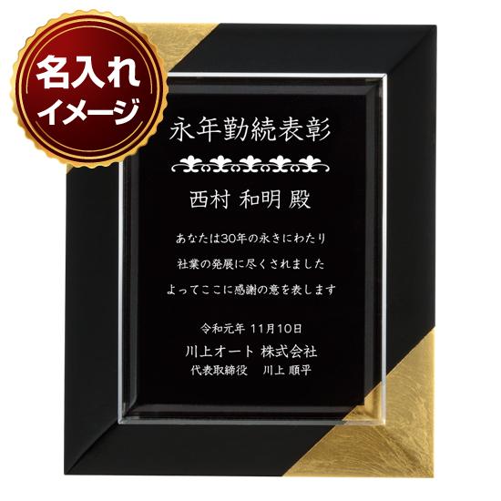 Gold Leaf -ゴールドリーフ- C