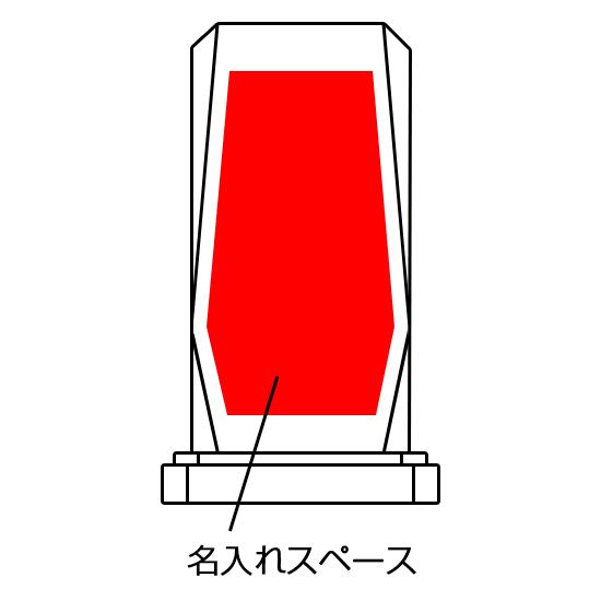Fountain -ファウンテン- C