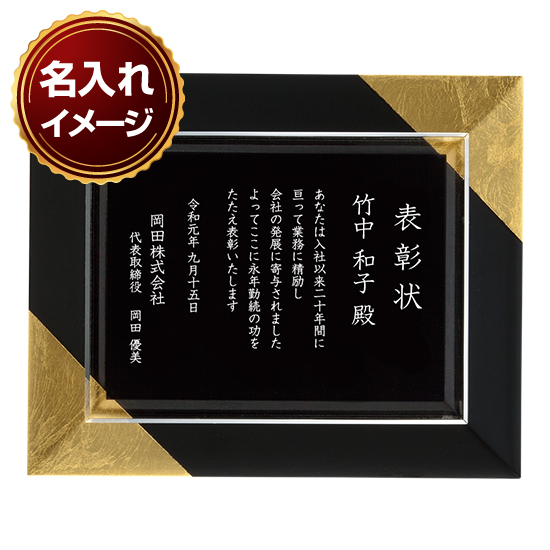 Gold Leaf -ゴールドリーフ- D