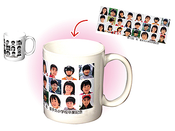 オリジナルカラーマグ大 5個〜