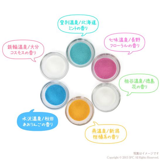 活気湯商品画像2