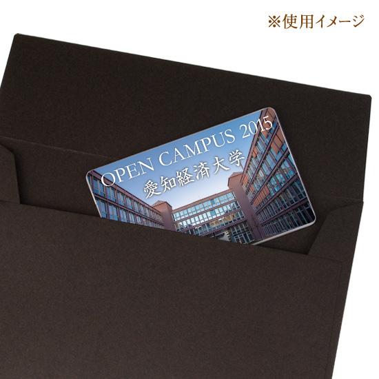 ギフト用封筒(大)商品画像7