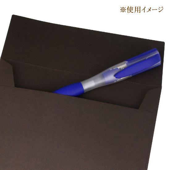 ギフト用封筒(大)商品画像11