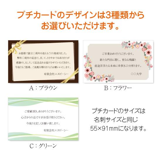 ギフト折箱(カード型USBメモリ専用)商品画像10