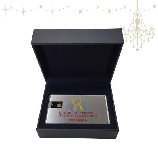 ギフト高級箱(カード型USBメモリ専用)商品画像5