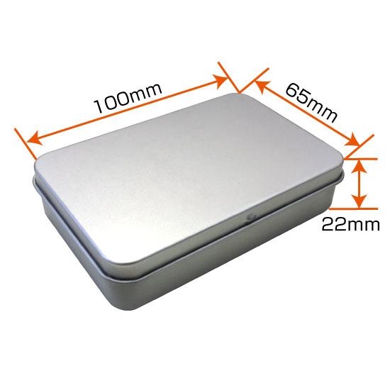 ブリキ容器(USBメモリ専用)商品画像15