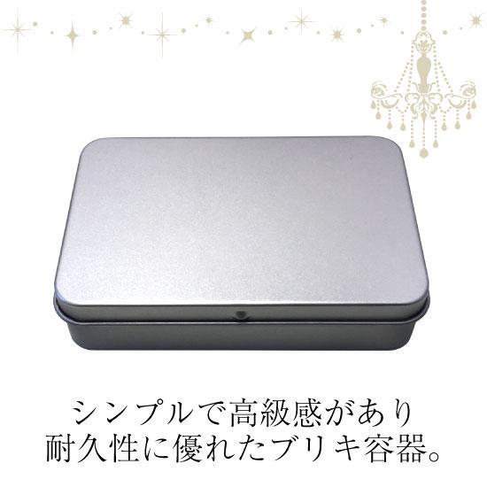 ブリキ容器(USBメモリ専用)商品画像1