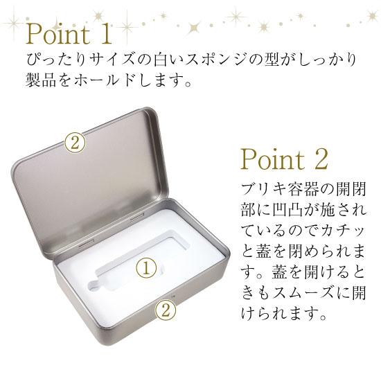 ブリキ容器(USBメモリ専用)商品画像2