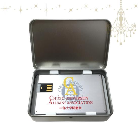 ブリキ容器(カード型USBメモリ専用)商品画像5