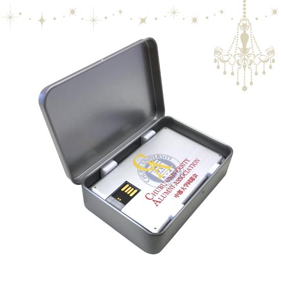 ブリキ容器(カード型USBメモリ専用)商品画像7