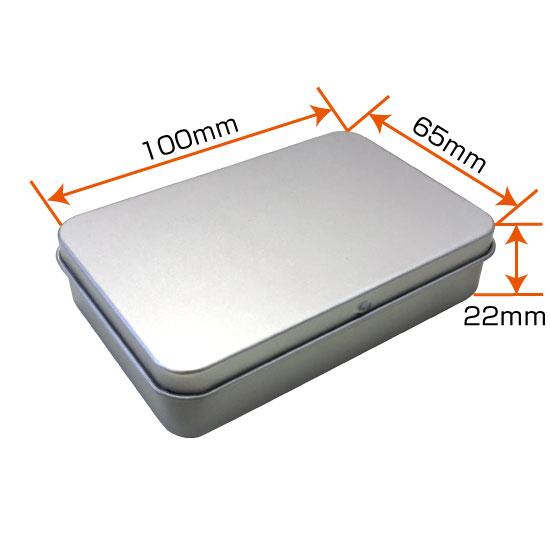 ブリキ容器(カード型USBメモリ専用)商品画像9