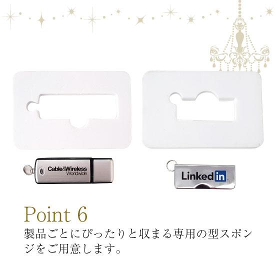 マグネットボックス(USBメモリ専用)商品画像5