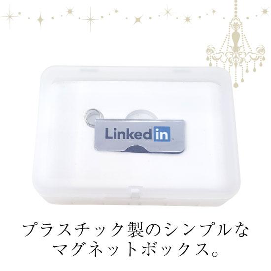 マグネットボックス(USBメモリ専用)商品画像1