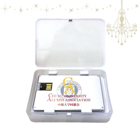 マグネットボックス(カード型USBメモリ専用)商品画像5