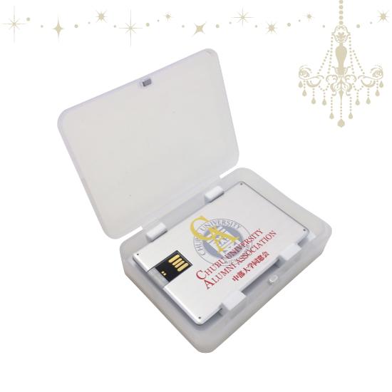 マグネットボックス(カード型USBメモリ専用)商品画像7