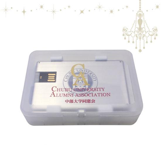マグネットボックス(カード型USBメモリ専用)商品画像9