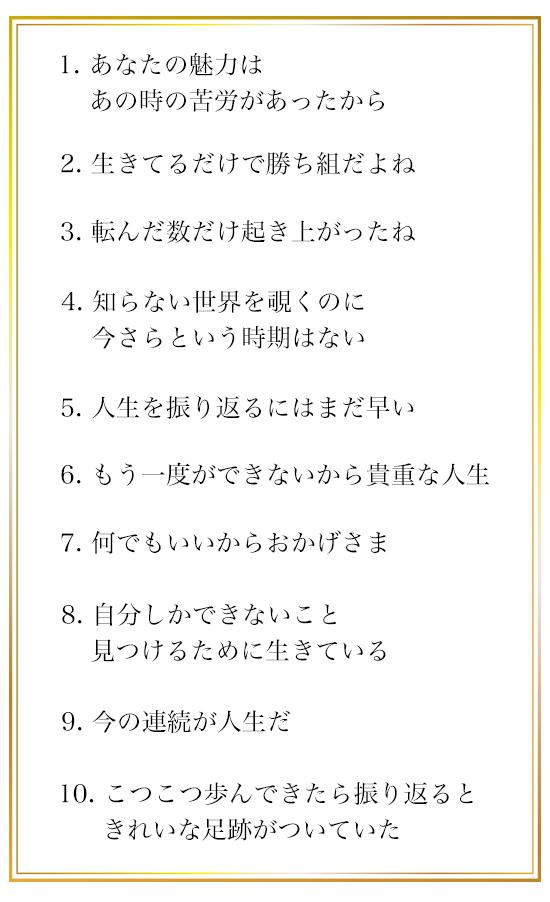 名言付インテリア表彰状(シンプル)【 当店オリジナル商品 】