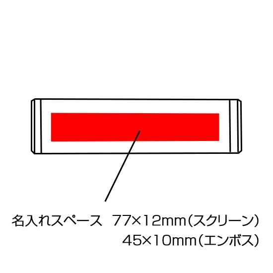 モバイルバッテリー(LU)