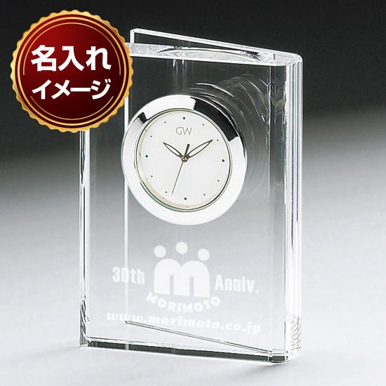 グラスワークスナルミ【ブック】クロック(S)