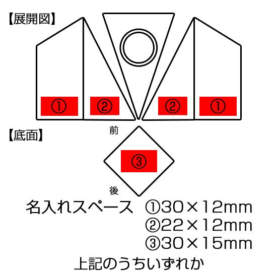 グラスワークスナルミ【プリズム】クロック(S)
