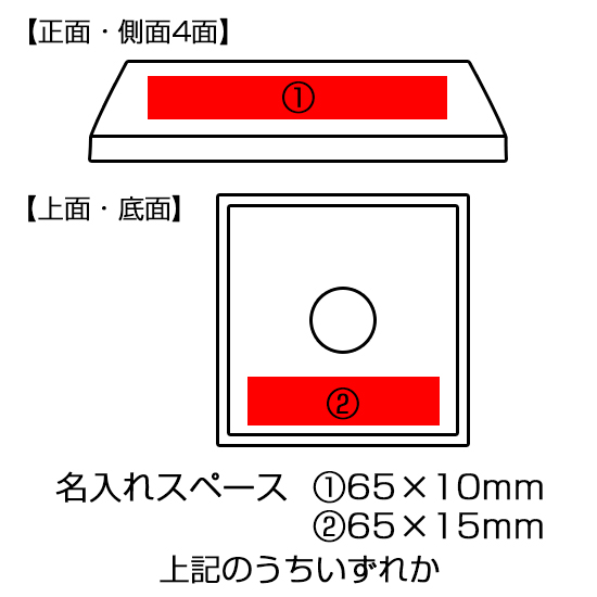 グラスワークスナルミ【アース】クロック