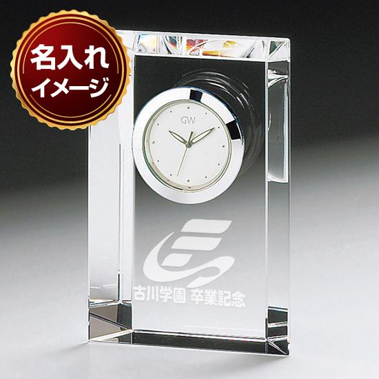 グラスワークスナルミ【エンバシー】クロック(S)