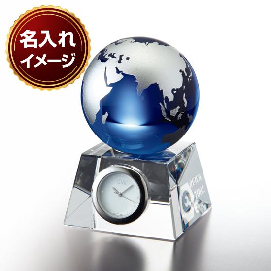 グラスワークスナルミ 【ブルーアース】 デスククロック(S)