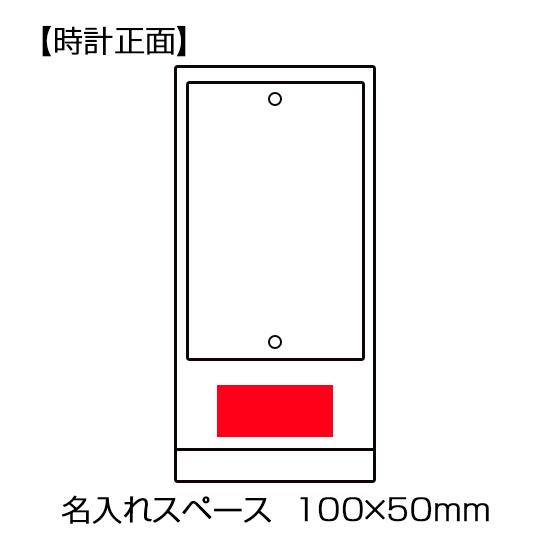 グラスワークスナルミ【リンツ】振子時計(スタンド)