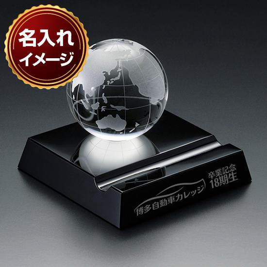 グラスワークスナルミ【アース】スマートフォンスタンド