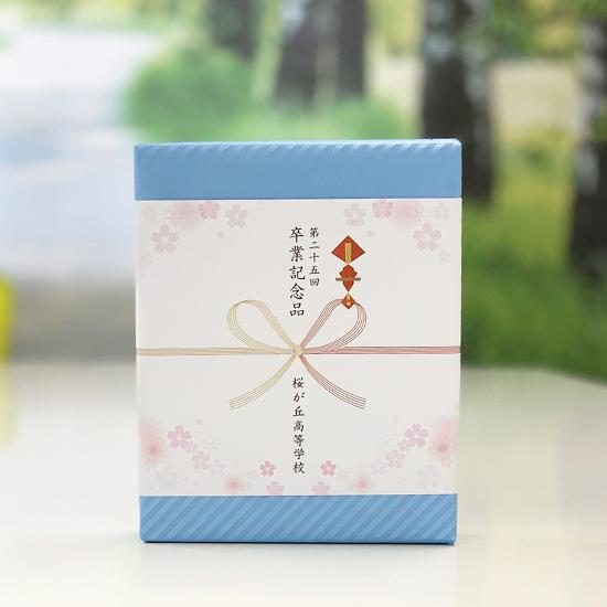 桜のし(のしかけのみ)