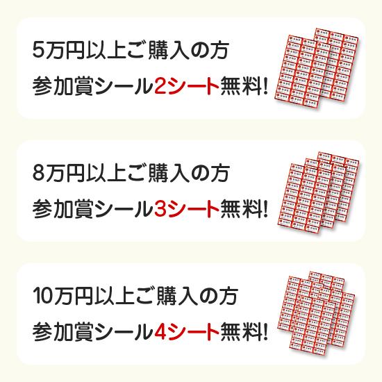 ボーリング大会用・賞名シール + 参加賞シール商品画像5