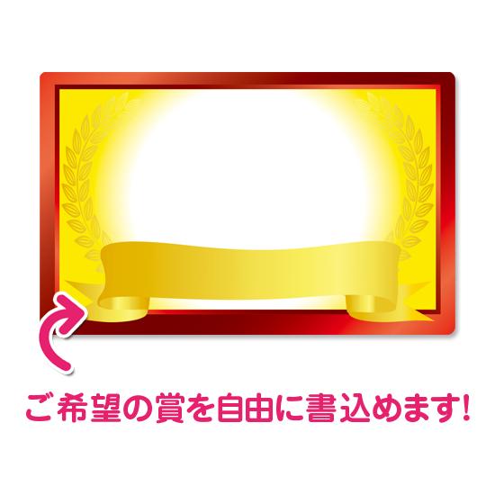 賞名なし(手書きタイプ)シール商品画像2