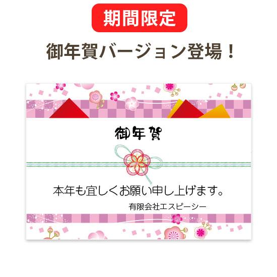 プチサンキューセット 入浴剤2P【 当店オリジナル商品 】(シール大サイズ)