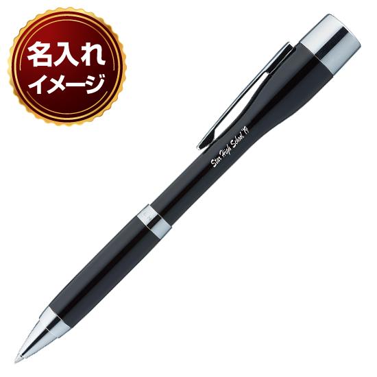 シャチハタ ネームペン・ポケット(シルバータイプ)