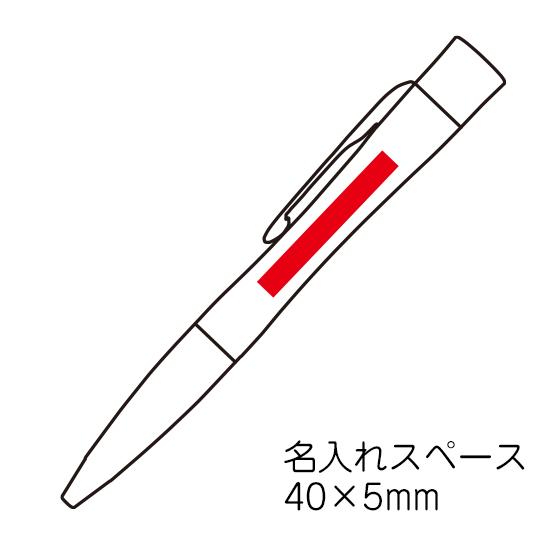 シャチハタ ネームペン パーカーエアフロー CT