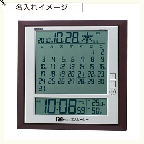 SEIKO 電波デジタル時計(掛置兼用)No.100