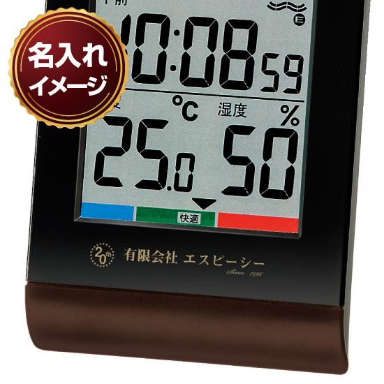 SEIKO 電波デジタル時計(掛置兼用)No.50