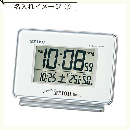SEIKO 温度・湿度表示付(アラーム2チャンネル)デジタル電波時計 No.30