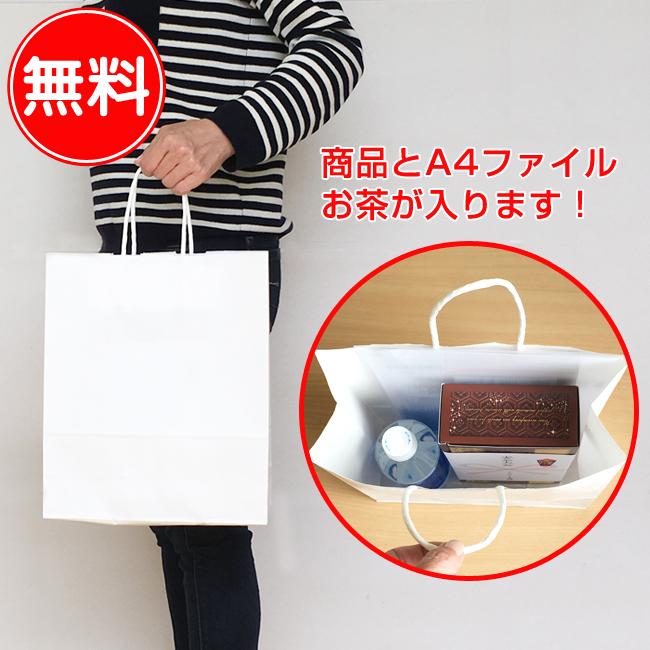 安全大会記念品特典:紙袋サービス