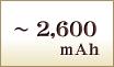 2600mAh