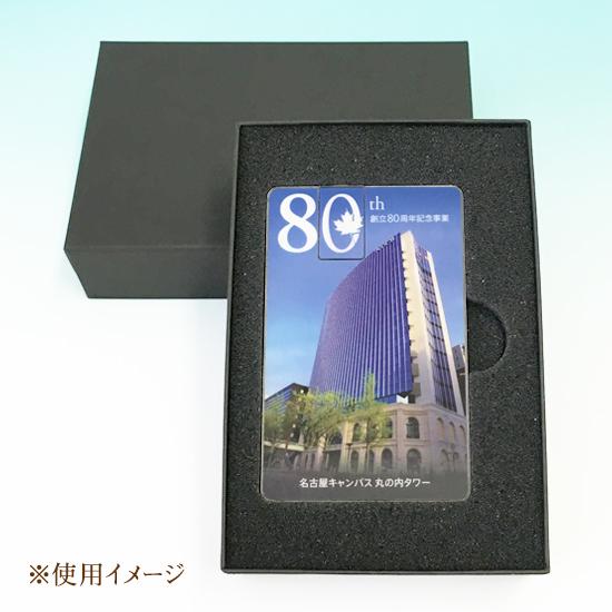 ギフト箱(カード型USBメモリ専用)商品画像2
