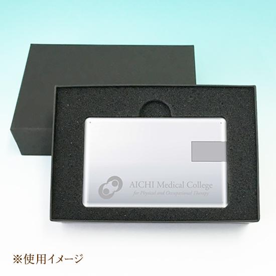 ギフト箱(カード型USBメモリ専用)商品画像3