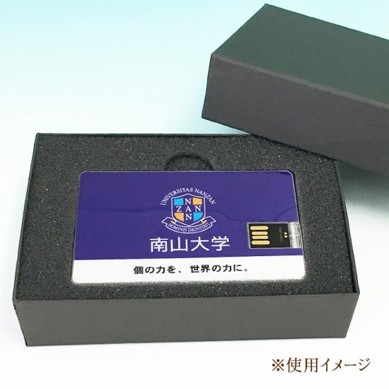 ギフト箱(カード型USBメモリ専用)商品画像4