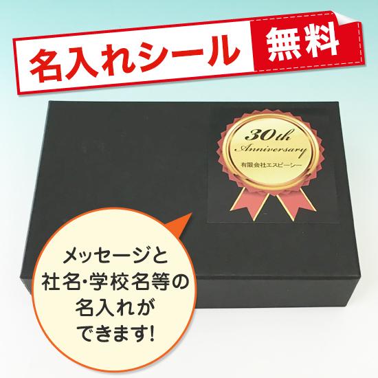 ギフト箱(カード型USBメモリ専用)商品画像5