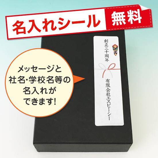 ギフト箱(カード型USBメモリ専用)商品画像6